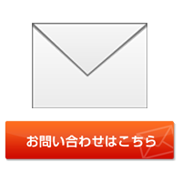email_red_banner