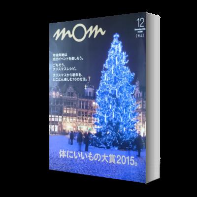 mom_book3d