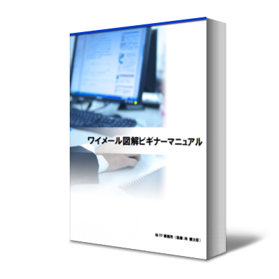 yml_beginner_book3d
