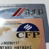 AFPとCFPライセンスカード