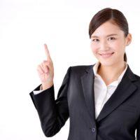 個人事業主なら収入が苦しいときの年金免除制度を知っておこう!