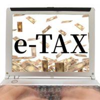 個人事業主が今後e-Taxを使うメリットとデメリット