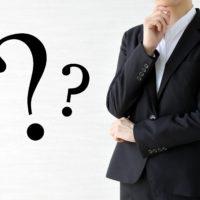 金融審議会から読む。顧客本位は今後どう「進化」していくのか?