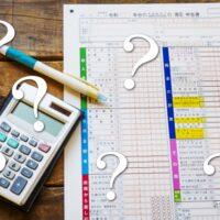 副業・独立起業を目指すあなたへ。確定申告と税金の注意点とは?