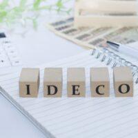 【iDeCo】早期退職、退職間近の方必見!退職後のiDeCo出口戦略とは。